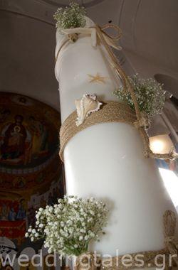 Υπέροχες καλοκαιρινές λαμπάδες  - για το γάμο σας  Δημιουργίες Όνειρο   Οργάνωση & Διακόσμηση γάμου
