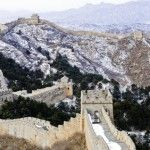 El Diseño Chino  una reflexion de Arte