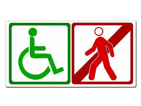 Behindertenparkplatz Schild mit Zeichen 300 x 150 mm aus Aluminium - Hausnummern und Schilder online kaufen