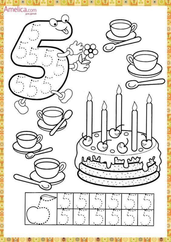 94 besten ba rasymas skaiciavimas Bilder auf Pinterest | Advent ...