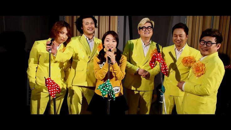 장미여관과 함께하는 '그때 그 시절' 시네마 콘서트 개최!