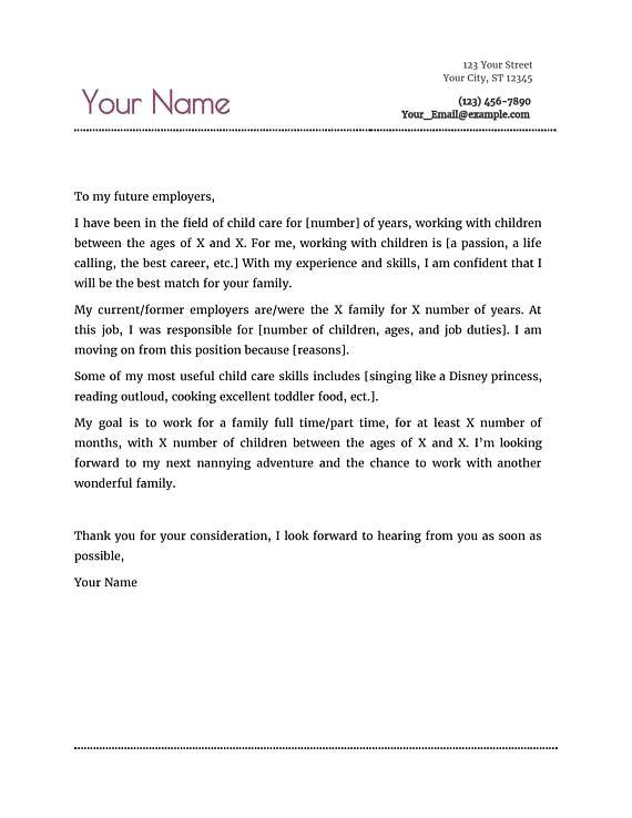 nanny resume  u0026 cover letter