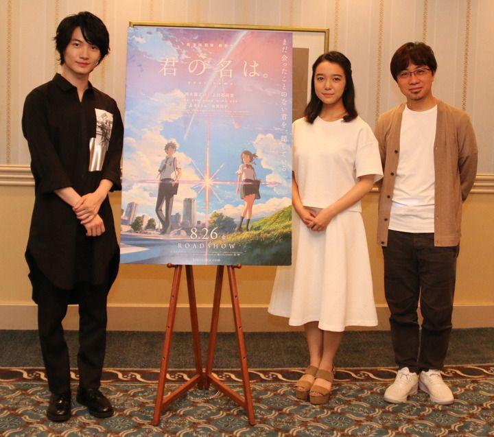俳優の神木隆之介さんが声優を務めた劇場版アニメ「君の名は。」(新海誠監督)が26日に公開される。主人公の男子高生の瀧を演じた神木さんと、ヒロインの三葉を演じた...