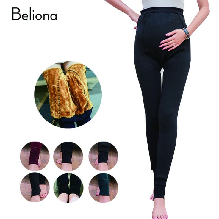 6 Styles Winter Velvet Warm Clothes for Pregnant Women Plus Size Pantyhose High Waist Maternity Tights Stockings Socks Hosiery #Affiliate