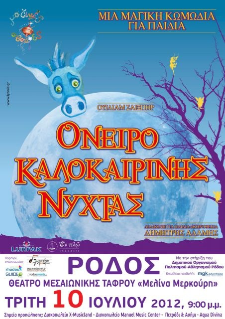 Events details for Midsummer Night's Dream in Rhodes - Play for children on 10 Jul 2012 - Guide2Rhodes