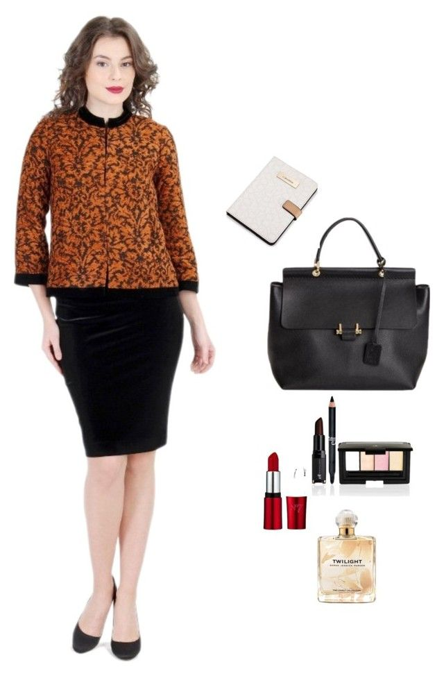 """Business Look by YOKKO"" by yokko-the-fashion-store on Polyvore featuring Lanvin, Sarah Jessica Parker and Calvin Klein.  #yokkoromania #spring2016 #fashion #ss16 #madeinromania #officeoutfit #feminity #coat #elegant"