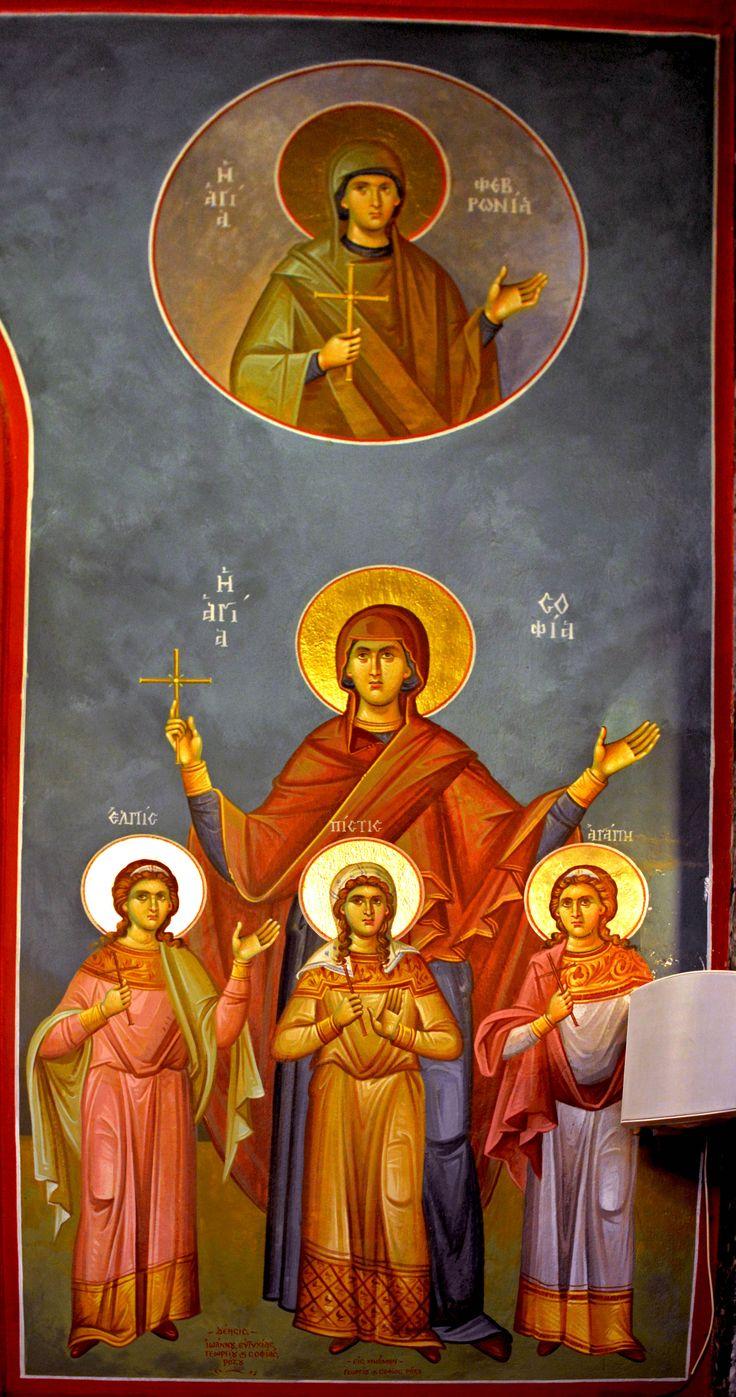 The Panagia Dexia Church in Thessaloniki Wall paintings  Св. София, Вера, Надежда и Любовь