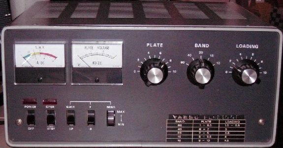 An YAESU FL-2100Z (or the equivalent SOMMERKAMP FL2277Z) is a linear amplifier for 160-80-40-30-20-10-15-12-10 m and has a separate input circuit for each band. It has two 572B/T160 tubes in an AB2 earthen grid configuration and especially designed to be used together with the FT-101ZD or FT-901DM. Two horizontal mounted fans cool the tubes. The earlier models FL-2100 and FL-2100B are largely similar but cover fewer bands.