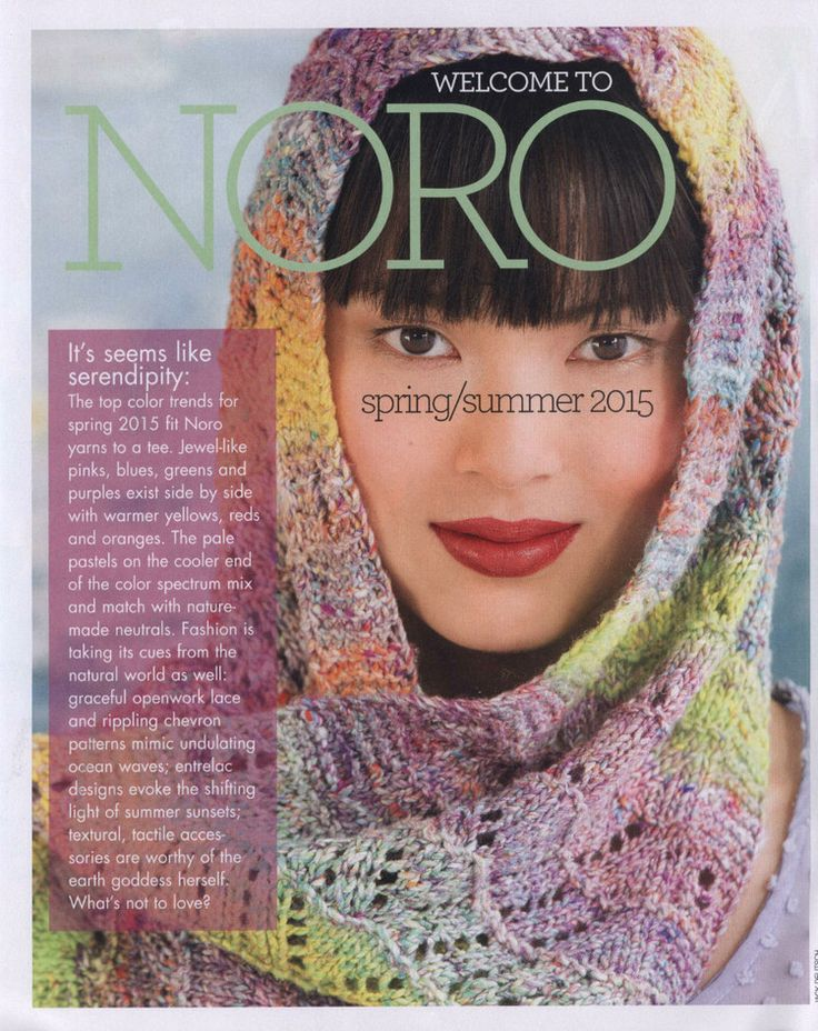 Noro Knitting Magazine Lente / Zomer 2015 - understatement - understatement