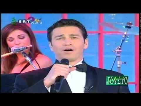 Μάριος Φραγκούλης - Αερικό - YouTube