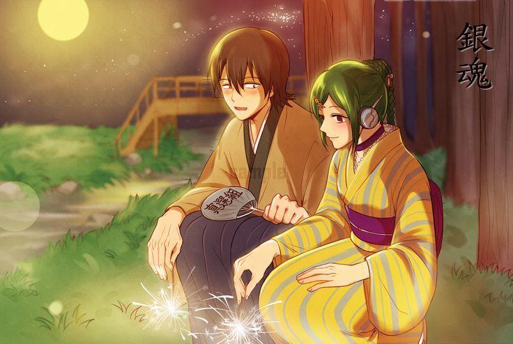 #Tama and #Yamazaki