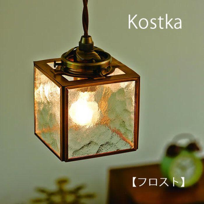 1灯ガラスペンダントライト【Kostka】コストカ3色