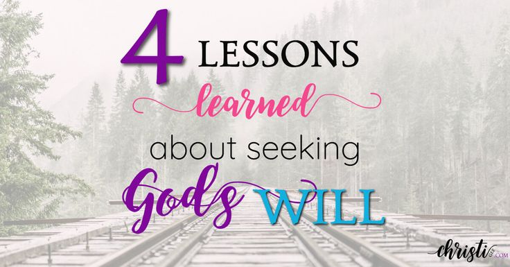 Key lessons learned about seeking God's guidance. This post expands on the all-time most popular post on this blog
