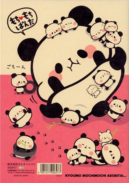 funny Kamio Mochi panda cubs A5 notepad exercise book