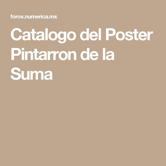 Catalogo del Poster Pintarron de la Suma
