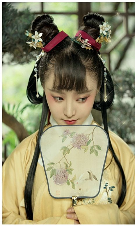 "Chinese national costume, ""Fu Han"""