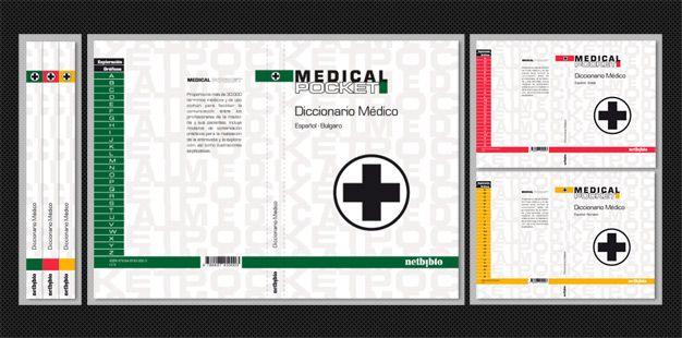 { Pockets Books } LIBROS DE BOLSILLO. Creatividad y diseño de cubiertas de diccionarios médicos en serie.