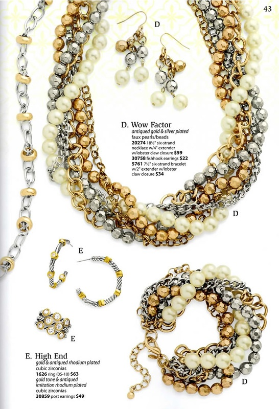 Premier Designs New Catalog