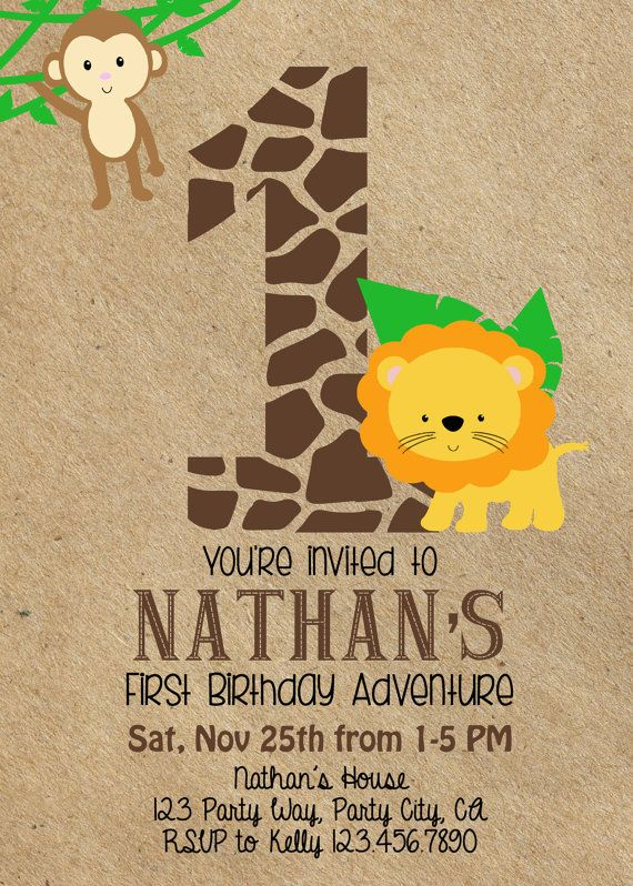 safari jungle invitation boy's 1st birthday invite Custom vintage boy first card banner forest 2nd 3rd card invite one 1st chalk chalkboard