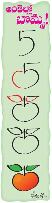 Dibujar manzana a partir del número 5 #niños #dibujar #5 #manzana