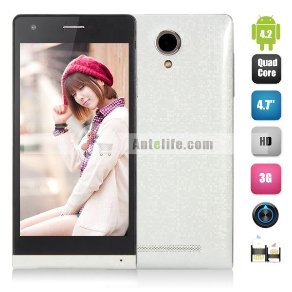 Umi X1 Pro MTK6582 Quad-core 1.3GHz 4.7inch HD Screen 1GB 4GB 5.0MP GSM WCDMA Smartphone White - Wholesale Electronics on AntElife.com----------------------103euro