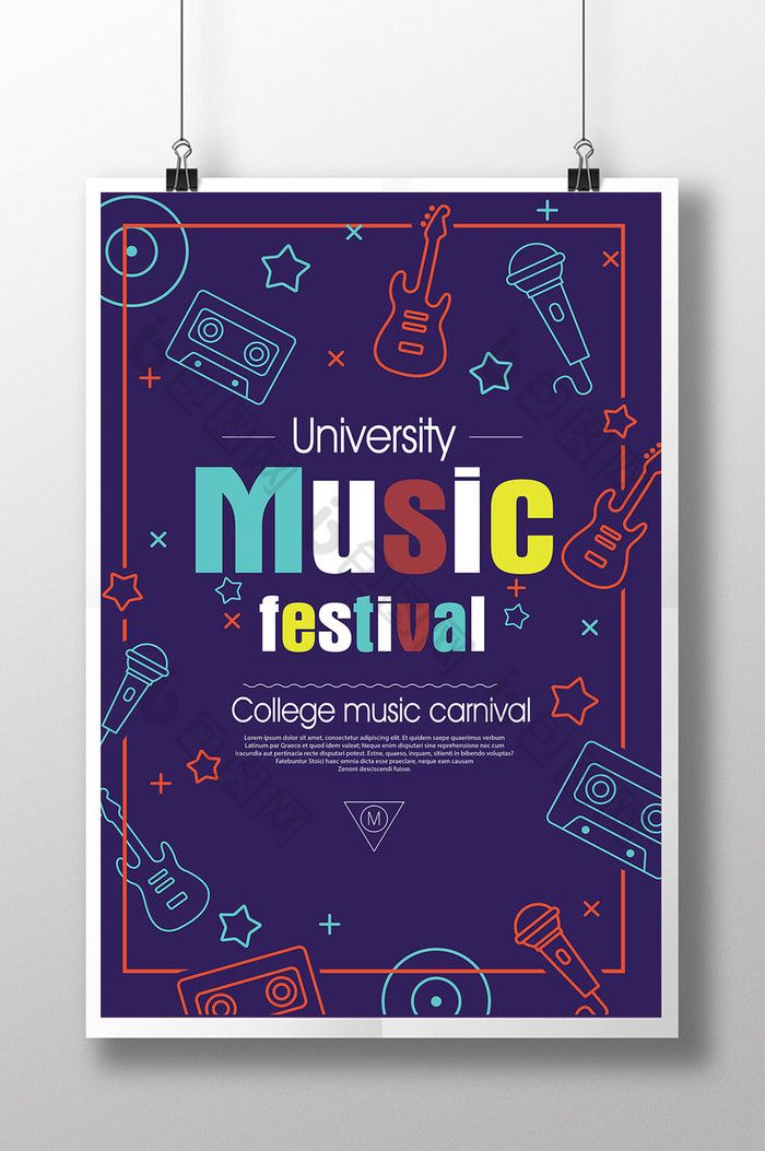 Fashion Music Festival Poster College Competition Poster Psd Free Download Pikbest Music Festival Poster Music Festival Festival Posters