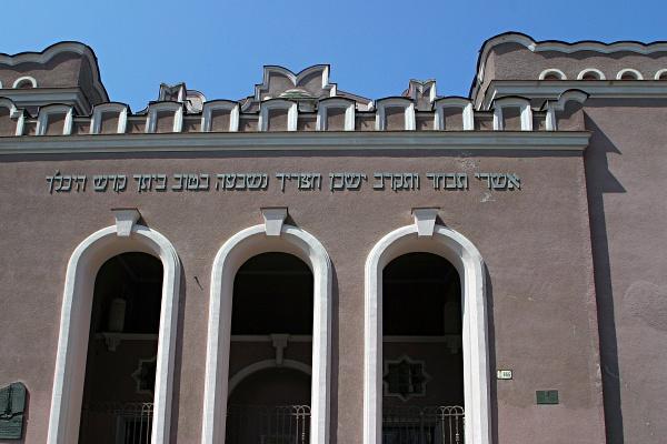 Puskinova Street Synagogue, Kosice