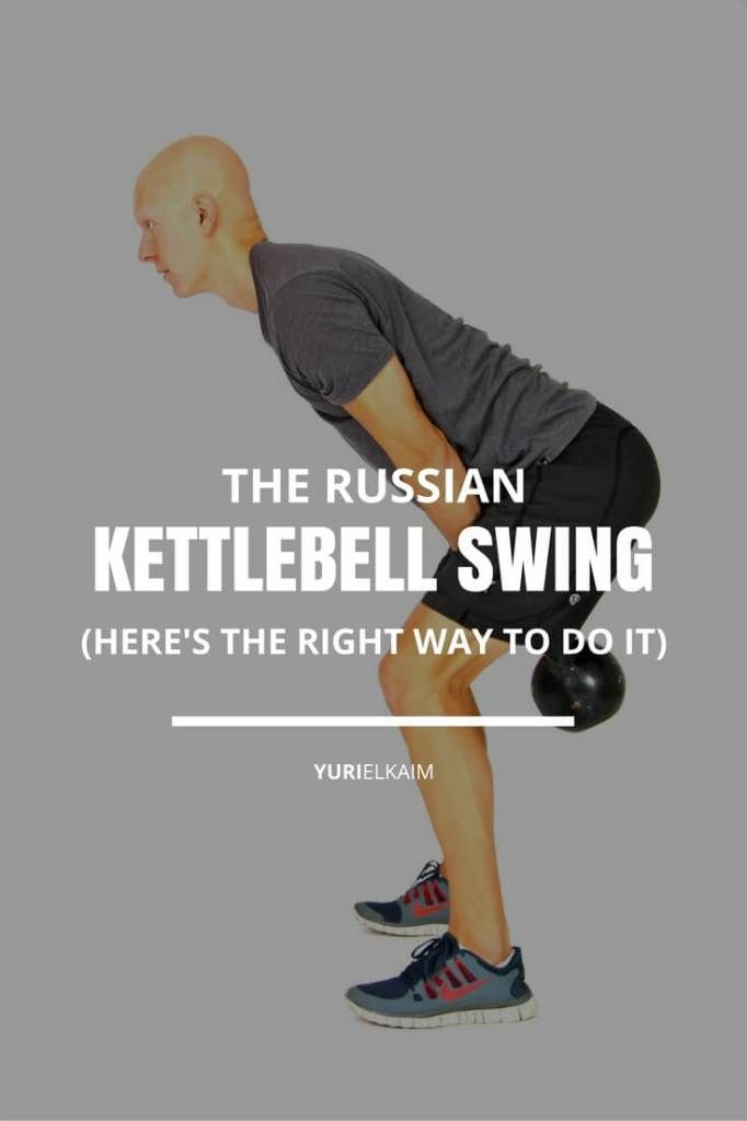 The kettlebell swing is one of the best exercises the human body can perform – from total body recruitment to improving low back pain to building muscle and increasing cardiovascular endurance – this exercise does it all. But to realize these benefits (and more), you need to do it correctly (and most aren't). Here's the right way. | Yuri Elkaim