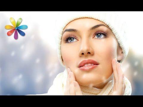 Топ-5 ошибок в уходе за кожей лица в зимний период – Все буде добре. Выпуск 713 от 30.11.15 - YouTube