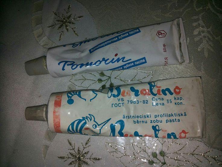 зубная паста_вещи СССР
