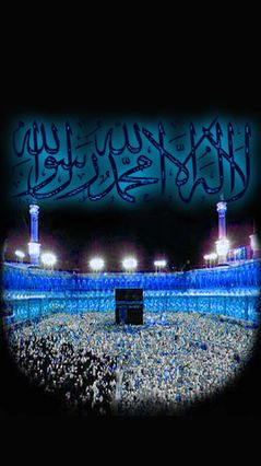 Madani World.Wapka.Me ! Islamic Site Islamic wallpaper Islamic ...