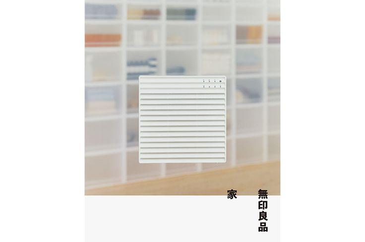 1. MUJI corporate advertising | WORKS | HARA DESIGN INSTITUTE