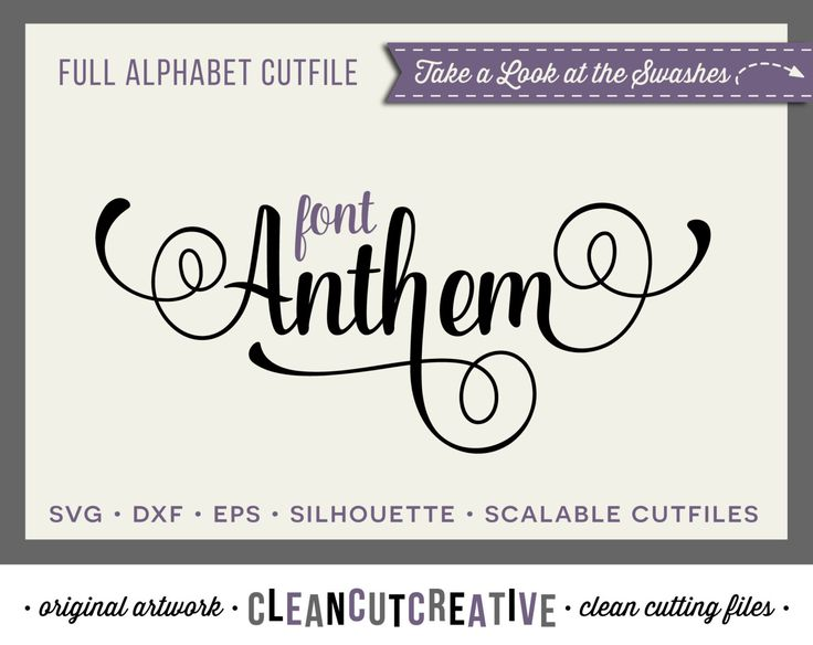 Full Alphabet Font Cutfile   SVG DXF EPS font   for Cricut and Silhouette  Cameo   Elegant Script Font   clean cutting digital files by  CleanCutCreative on. 17 Best images about Alphabets Fonts SVG DXF cut files for Cricut
