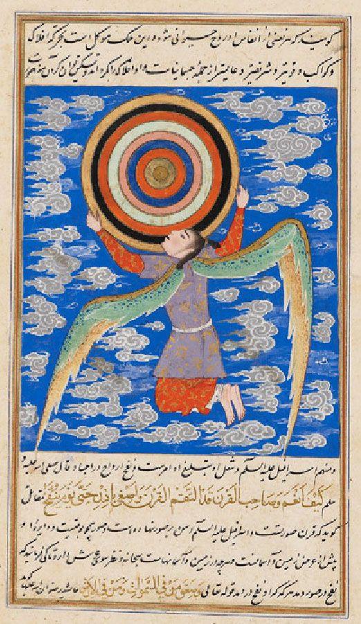 Ashmolean Museum, University of Oxford, EA1978.2573. 'The angel Ruh holding the celestial spheres'. A single page from a manuscript of Zakariya ibn Muhammad al-Qazwini 's The Wonders of Creation and the Oddities of Existence (Arabic: 'Aja'ib al-makhluqat wa-ghara'ib al-mawjudat). Western Iran, second half of the 16th century.