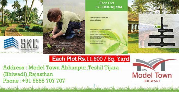 SKC Model Town is offering best deal on residential plots. Move to the House of Your Dreams in Bhiwadi.