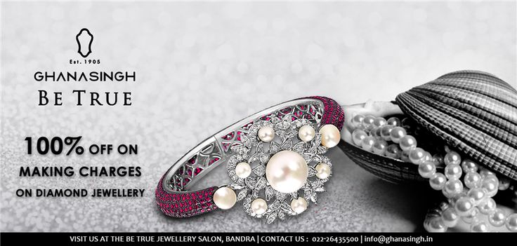 This splendid diamond ring is set in a rather innovative style to ensure its stunning display of sparkle and fire takes center stage. Pick it up today at a special offer from Be True Jewellery Salon.
