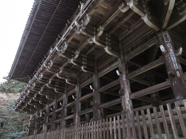 Oltre 1000 idee su architettura giapponese su pinterest for Architettura giapponese