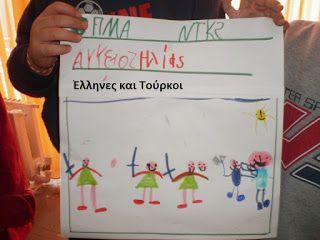 5ο Νηπιαγωγείο Τρίπολης: Τα Ελληνάκια