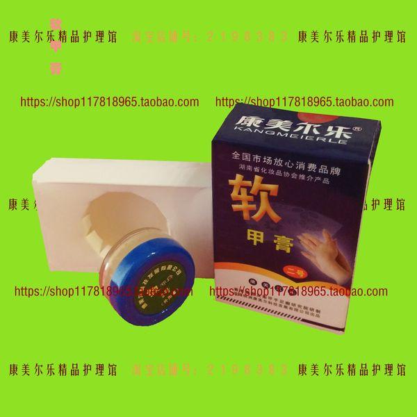 Канг Мерло мягкая Броня помазанник второй грибок ногтей микоз грибок ног кремы легкой в использовании подлинная