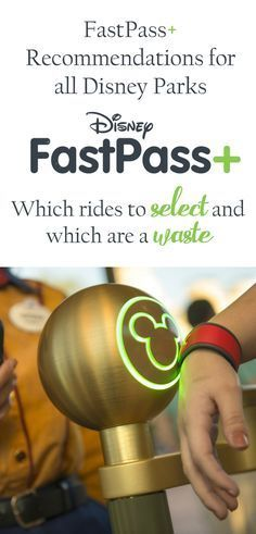 Choosing FastPass selections can be a difficult process. Here are the rides you should choose and which ones are a waste.