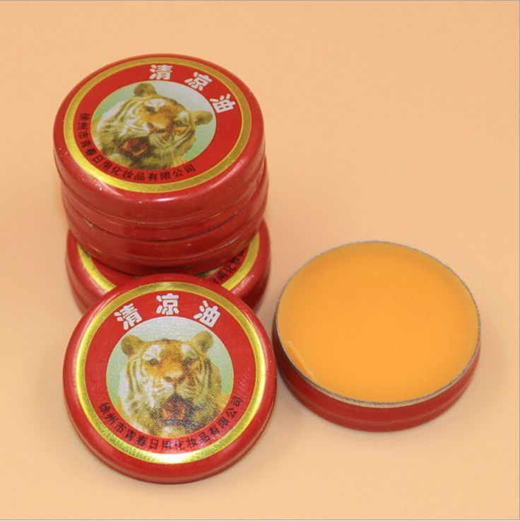 5 pcs/lot Chinois Tigre Muscle Massager Détendre Huile Essentielle Magique Baume Rafraîchir Traitement de La Grippe Maux de Tête Vertiges Froid MR0008