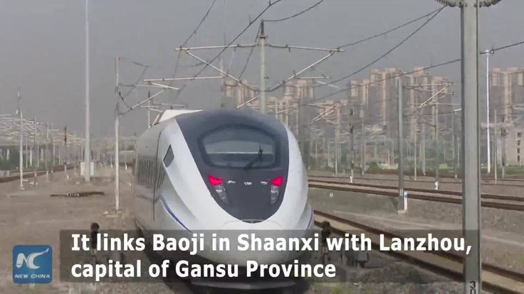 Bullet trains began to run between the neighboring provinces of Shaanxi and Gansu on Sunday. The new high-speed rail route includes a number of regions into China's national high-speed rail network and slashes the travel time.