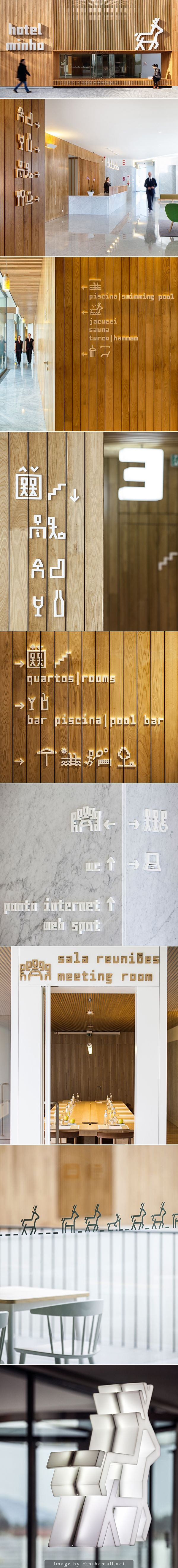 Hotel Minho, Portugal #Signage #office #interior design #public place #toilet #wallpaint #wayfinding #indicazione #indication #officeinterior #sign #icons #pictograms #signage #direction #directional #bath #toilet #floor #lift