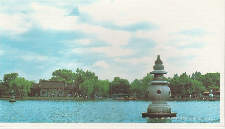The West Lake, World Heritage Hangzhou