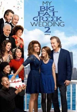Смотреть фильм Моя большая греческая свадьба2 2016