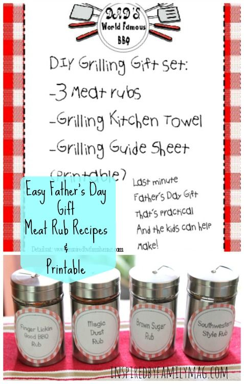 DIY Grilling Gift Set: Meat Rub Recipes and Printable The perfect last minute Father's Day gift Idea. It's practical and my kids helped me whip it up!