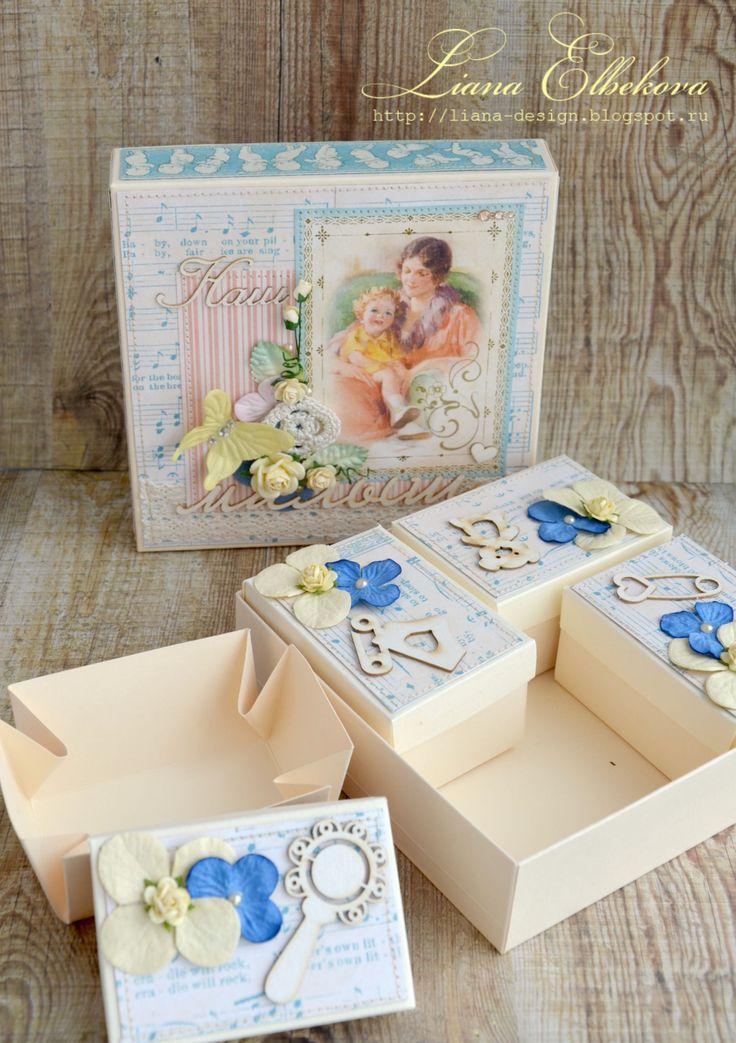 Baby treasure box with graphic 45 paper шкатулка мамины сокровища