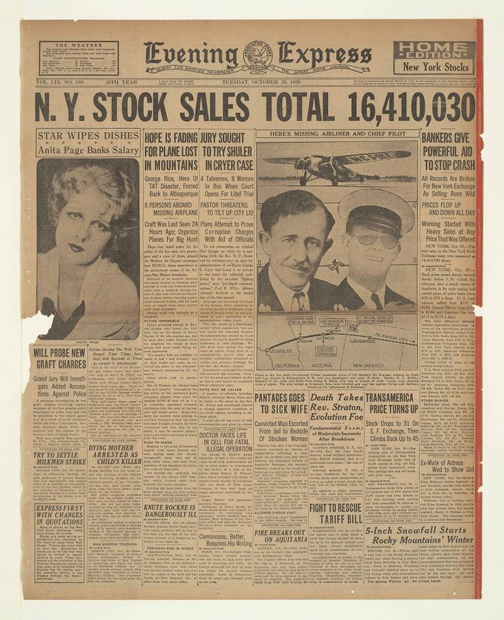 Oct. 29, 1929: Stock prices collapsed on the New York Stock Exchange amid panic selling that precipitated the Great Depression