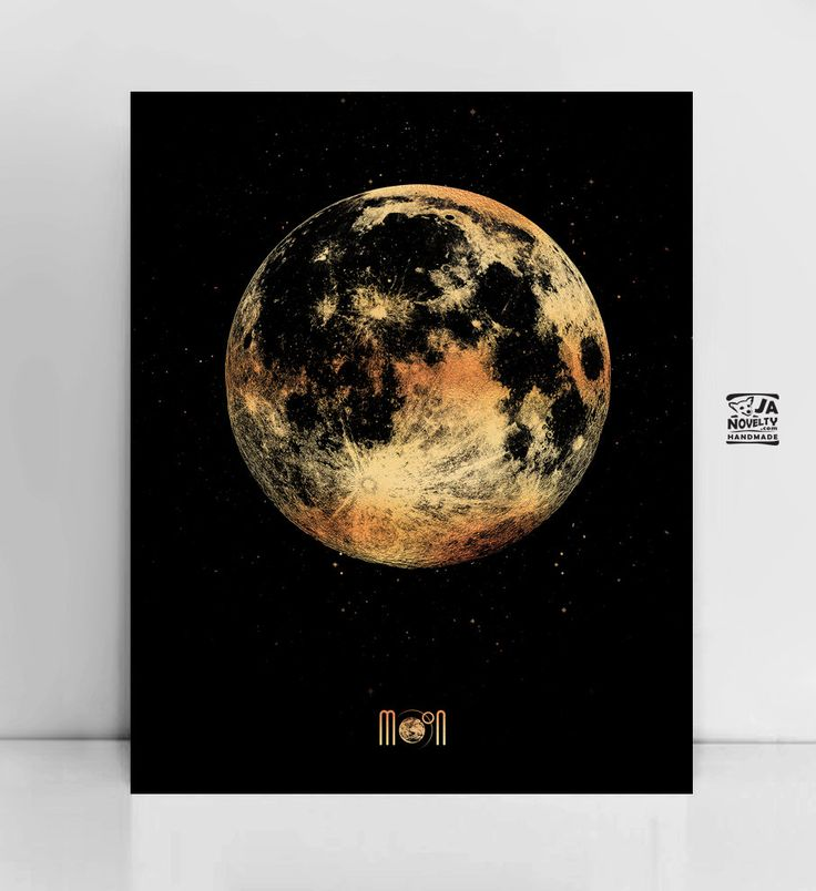 Moon Gold Moon poster Large Moon printable by JAnoveltyDeSign