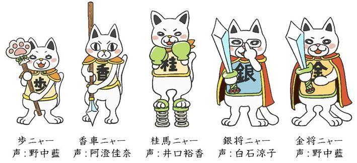 http://3lion-anime.com/news/?id=40787